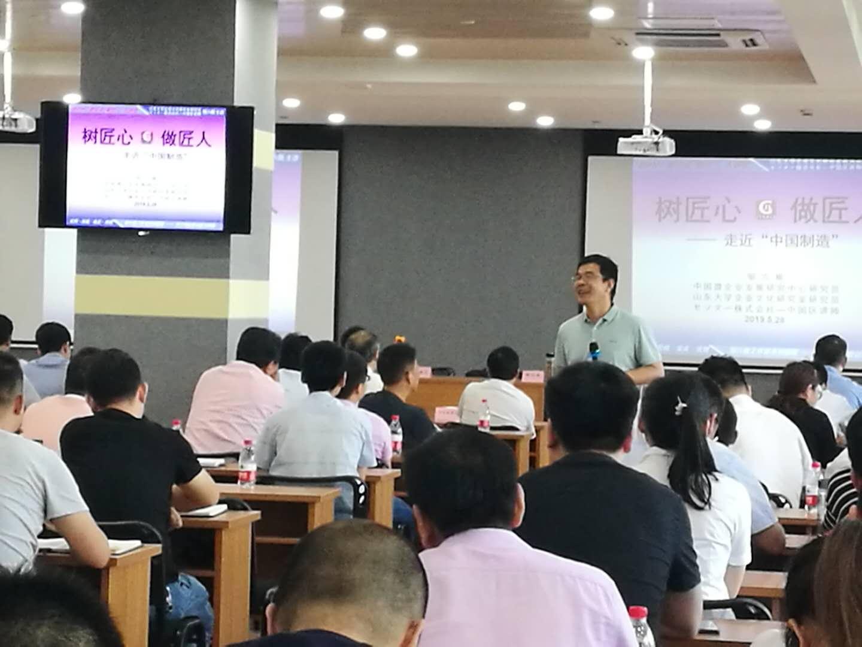 """西甲直播与南浔区总工会联合举办""""企业精细化管理培训"""""""
